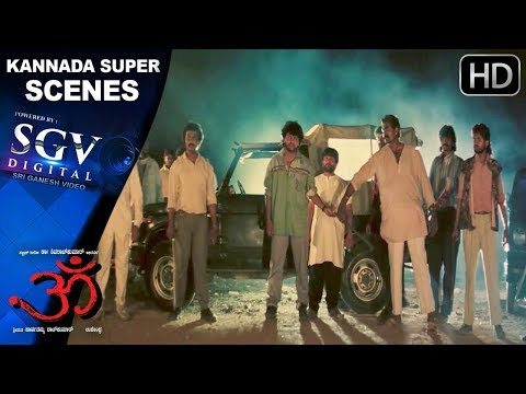 Om Kannada Movie | Shivarajkumar Oil Dandhe warning Scenes | Kannada Action scenes 130 | Prema