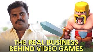The Real Business behind Video Games | Each One Teach One