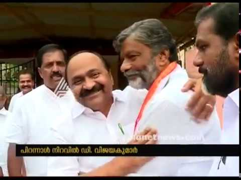 D VIjayakumar celebrates his birthday with co- activists