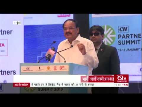 Vice President pitches for foreign investment at CII, Mumbai