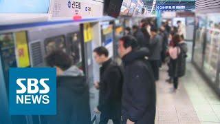 서울 지하철 파업 일보 직전 유보…1~8호선 정상 운행…