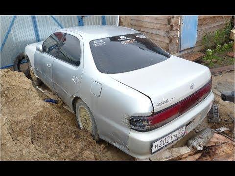 Самурай по цене гнилой жиги #1 Toyota cresta jzx90 за 20т.р