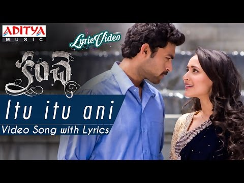 Itu Itu Ani Video Song With Lyrics || Kanche Movie Songs || Varun Tej, Pragya Jaiswal