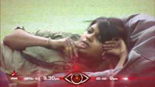 What made Madhu Priya emotional at the BIGG house?  #BiggBossTelugu Tonight at 9:30 PM #OppoBiggBoss