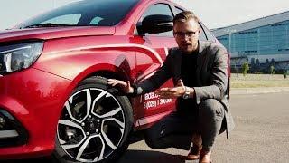 Лада Веста Спорт | Lada Vesta Sport цена, тест драйв, обзор, отзывы Автоподбор