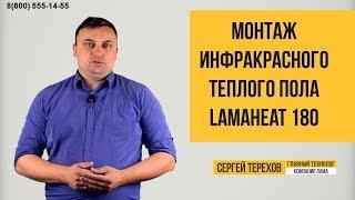 видео Использование реле приоритета при отоплении коттеджа