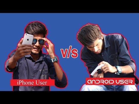 iPhone User Vs Android User   Team Lemme Think