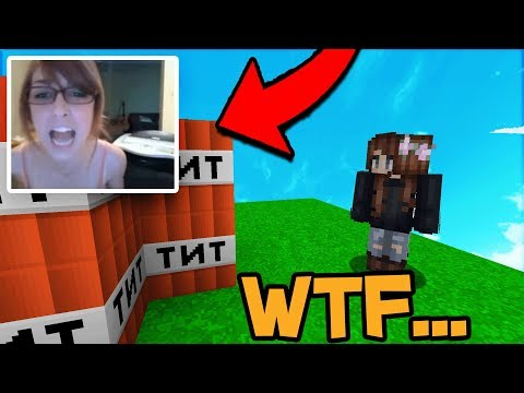 TROLLING GIRL GAMER IN MINECRAFT ON DISCORD! (Minecraft Trol
