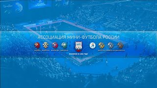 Париматч Суперлига 3 тур Тюмень Норильский Никель Норильск Матч 1