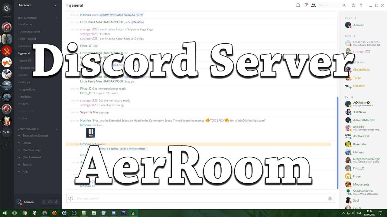 Discord Server Aerroom