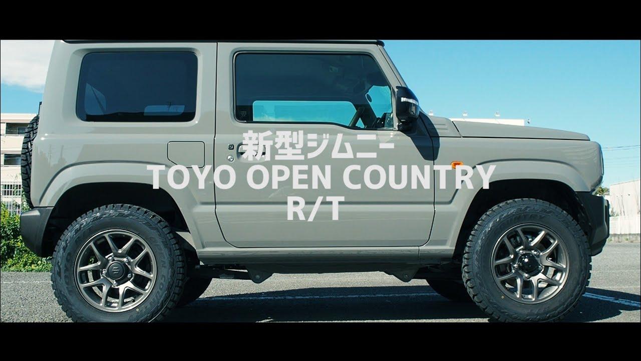 85r16 185 カントリー オープン rt