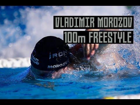 Morozov DOMINATES Men's 100m Freestyle | ISL | FULL RACE | London
