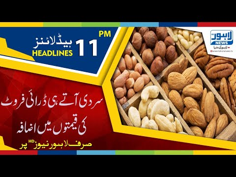 11 PM Headlines Lahore News HD – 30th December 2018