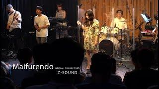 Z-Sound 【 マイ…