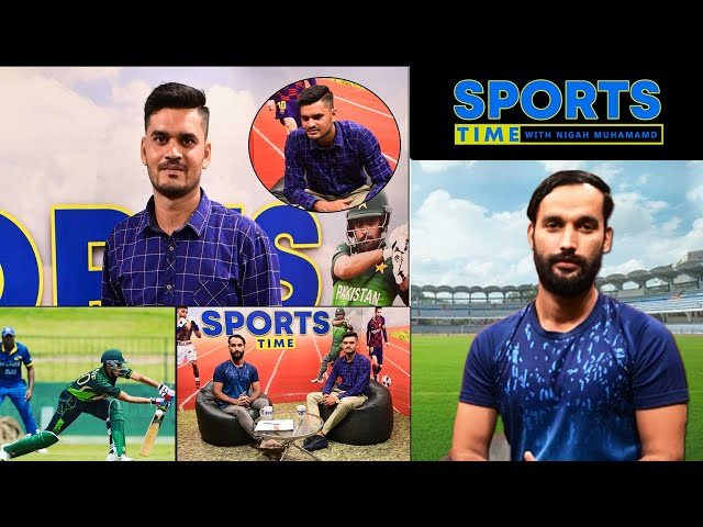 Sports Time With Pakistani Under 19 Fast Bowler Saif Ali Ghouri