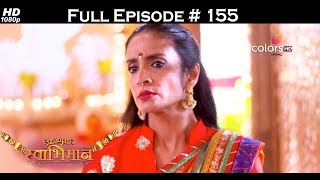 Ek Shringaar Swabhiman - 21st July 2017 - एक श्रृंगार स्वाभिमान - Full Episode (HD)