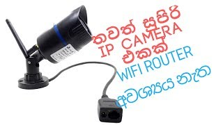 JIENU IP CAMERA WIFI 720P CCTV WITH OUT WIFI ROUTER UNBOX AND Review Sinhala Srilanka