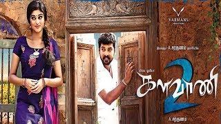Kalavani 2 Official First Look Teaser | Vimal & Oviya | களவாணி 2 | Kalavani 2 Teaser