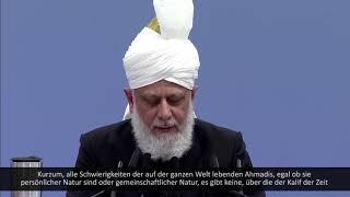 Was der Kalif für dich tut...