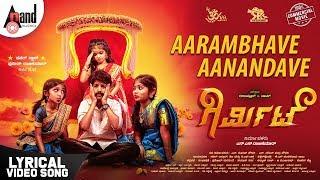 girmit-aarambhave-aanandave-santosh-venky-kinnal-raj-ravi-basrur-team-omkar-movies
