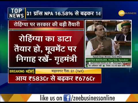 Rajnath Singh: Ministry is preparing list of Rohingyas living in India