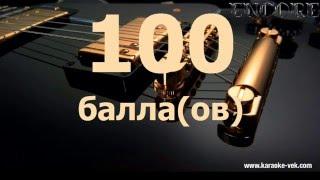 ВЕТЕР ПЕРЕМЕН КАРАОКЕ