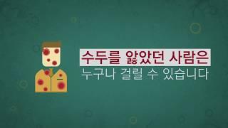 [강남/신논현/내과/건강검진/연세거평의원] 대상포진이란…