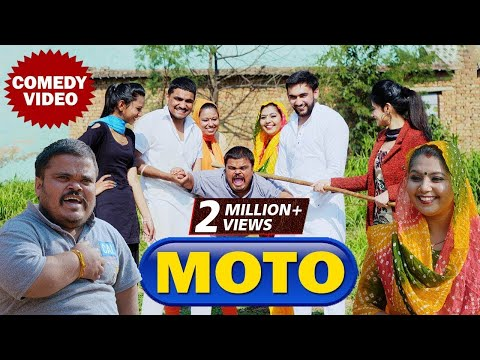 Moto | Haryanvi Comedy | Fandu Ki Comedy | Albadi Panna Ep _16