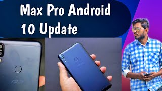 Asus Max pro m1 Android 10 Update    June Month Update 2021