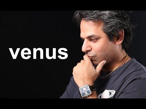 Venus in 1st house of Navamsa D9 Chart in Vedic Astrology