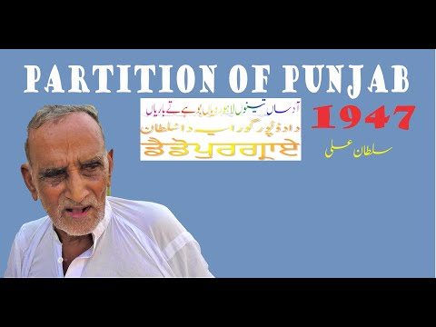 1947 PARTITION STORY OF SULTAN FROM CHAK 199GB,PUNJAB PAKISTAN.