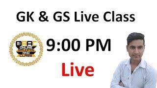 9:00 Pm Live GK & GS Class