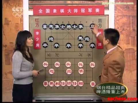 xiangqi(chinese chess) 2008 champion- lishaogeng vs wangyang