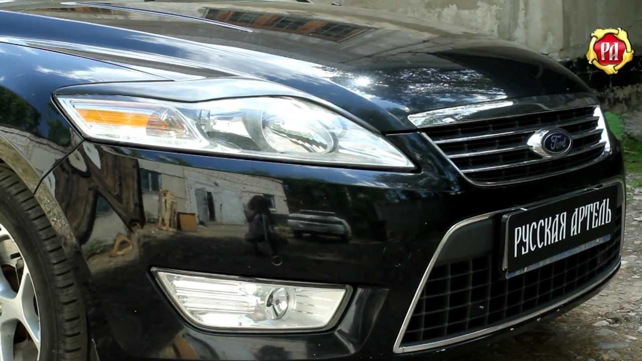 Видео отзыв покупателя ДХО для Ford Mondeo 4 - YouTube