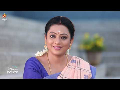 Baakiyalakshmi | 25th to 26th September 2020 - Promo