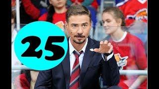 Молодежка 6 сезон 25 серия - анонс и дата выхода