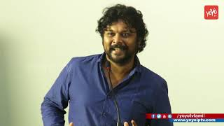 Actor Raj Kiran Speech at Seethakaathi Press Meet | Vijay Sethupathi | Remya Nambeesan | YOYO TV