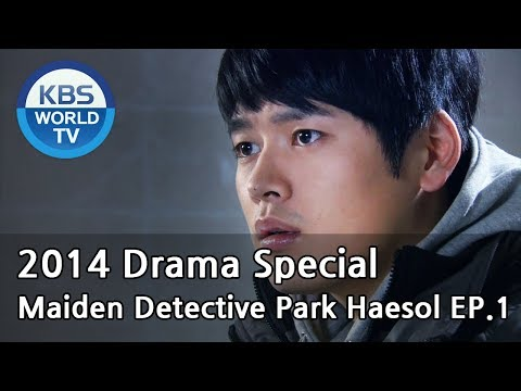 Maiden Detective Park Haesol | 소녀탐정 박해솔 Ep.1 [2014 Drama  Special / ENG / 2014.11.14]