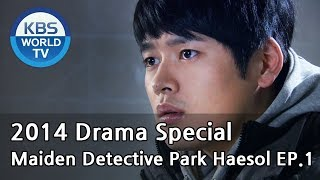 Video Maiden Detective Park Haesol | 소녀탐정 박해솔 - Part 1 (Drama Special / 2014.11.14) download MP3, 3GP, MP4, WEBM, AVI, FLV April 2018