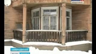 В Северодвинске собираются снести дом Валентина Пикуля(, 2015-01-30T10:57:17.000Z)