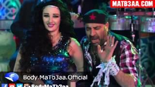 اغنيه خلتنى اقول - محمد سعد و صافيناز - من فيلم حياتى متبهدله 2015