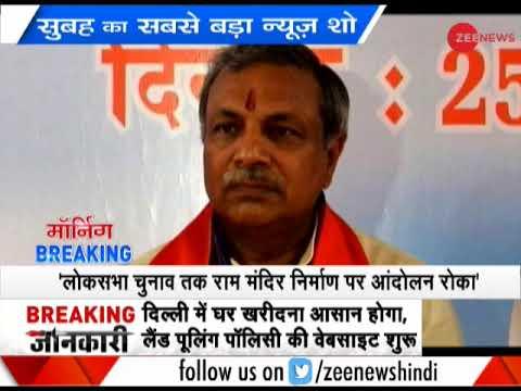 VHP suspends Ram temple campaign till Lok Sabha election concludes