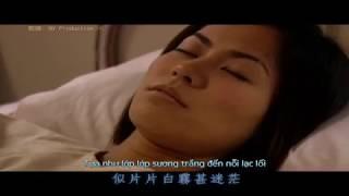 Lương Hán Văn (Hồ Sơ Trinh Sát 4 OST)