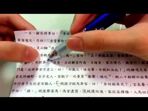 Classical Chinese Text Explanation