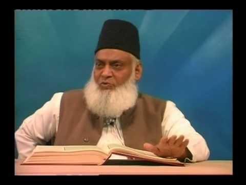 Surah Hashar Dr Israr