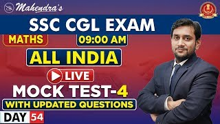 All India | Live Mock Test | Maths | By Prabal Mahendras | SSC CGL | 9:00 am