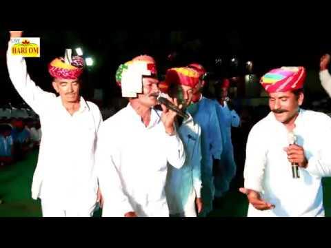 तेजा गायन -भाग 1 I दरयावजी I New Rajsthani Teja Gayan 2017 I Superhit Marwadi Folk Song Old