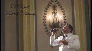 Eli Buzaglo - Birchat Cohanim | ברכת כהנים