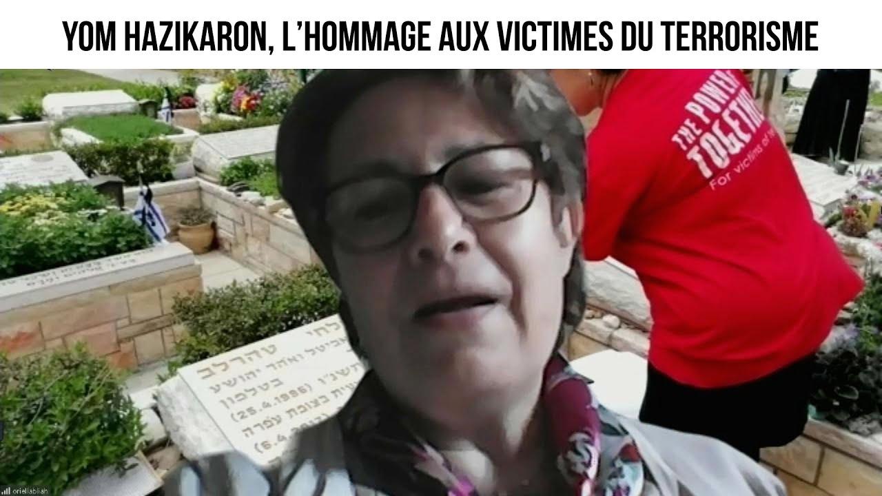 Yom Hazikaron, l'hommage aux victimes du terrorisme
