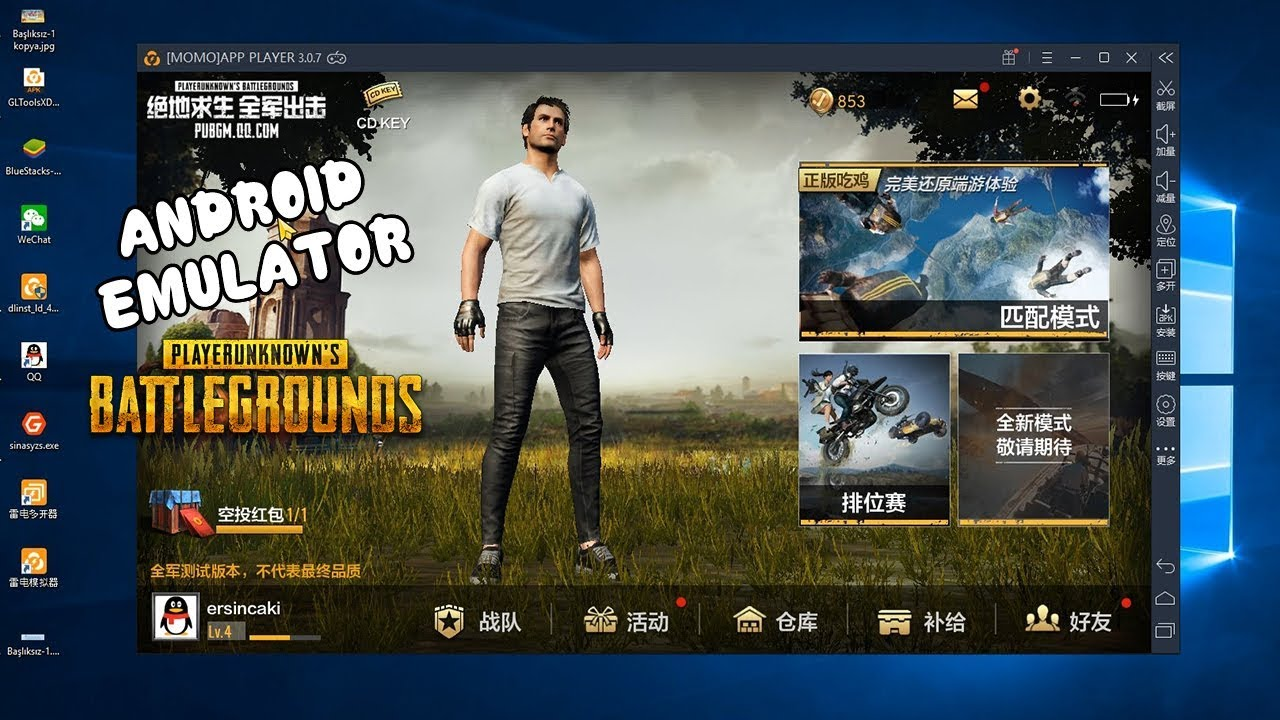 android emulator for pc pubg